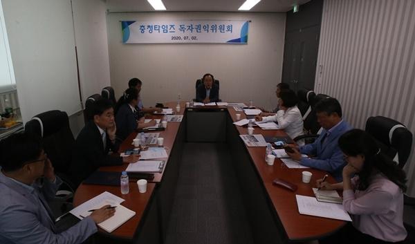 지난 2일 충청타임즈 본사 회의실에서 제11기 독자권익위원회가 열리고 있다.
