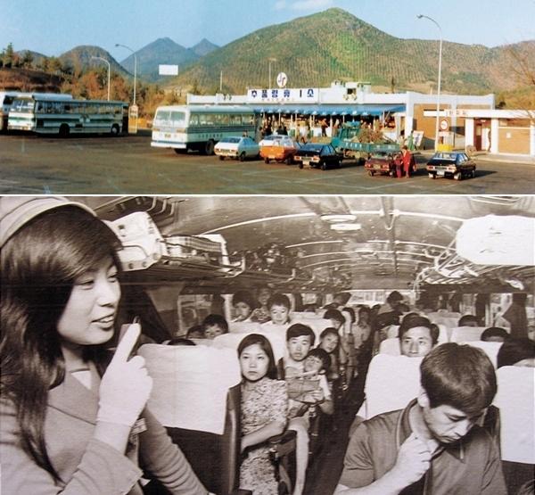 경부고속도로 개통 50주년