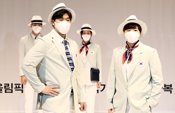 도쿄올림픽 대한민국선수단복